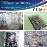 販売のためのプラスチックか木またはタイヤまたは使用されたタイヤまたは屑鉄のシュレッダー