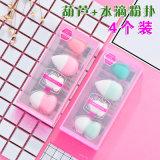 Freies Plastikblasen-Tellersegment für Kosmetik Guangzhou China