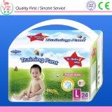 S28 Q赤ん坊の星のブランドの赤ん坊によっては色刷と使い捨て可能な卸し売り赤ん坊のおむつが喘ぐ