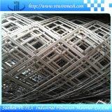 拡大されたダイヤモンドの網/強大な拡大された網