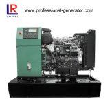 тепловозный генератор 100kVA с двигателем Perkins