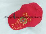 Gorra de béisbol ajustable 100% de las mujeres de los hombres del sombrero del algodón del llano