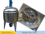Con camisa de vapor mezclado de alto cizallamiento acuario de 500 l tanque de mezcla con 3600rpm velocidad de mezclado