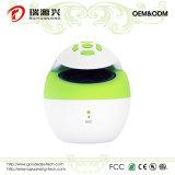 형식 디자인과 Bluetooth 아름다운 휴대용 스피커 (BS1502)