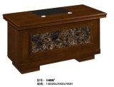 사무실 테이블 (FEC1405)