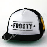 Snap Back Embroidery Fashion Sports Caps
