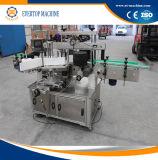 Precio de fábrica de alta velocidad de máquina de etiquetado