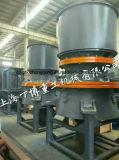 Каменная коническая дробилка Pyb600