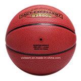 [وهولسل بريس] ضخمة قوّيّة 28.5 بوصة كرة سلّة