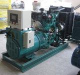 Cumminsの発電機との水によって冷却される無声ディーゼルGenset
