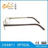 Bunter leichter Voll-Rahmen Titanbrille Eyewear optische Glas-Rahmen (9115)
