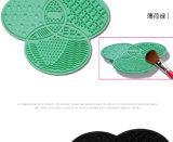 Cepillo más limpio cosmético barato de cepillos del producto de limpieza de discos de cepillo del maquillaje del silicón