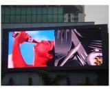 広告のための軽量HD P4.81屋内LED表示ビデオボード