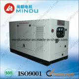 Geräuschloses 110kVA Yuchai Dieselgenerator-Set mit Druckluftanlasser