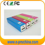 Heiße Sale Customized Logo 2600mAh Mobile Power Bank (EP-002)