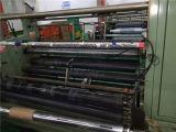 Segunda mano 1300mm 4 ejes caliente venta BOPP cinta de corte y máquina de rebobinado
