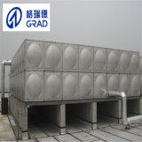 De Tanks van de Opslag van het Water van het roestvrij staal voor Beste Prijs