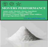 Fabrik-Zubehör-Qualitäts-Nahrungsmittelgrad L-Cystein EthylesterHCl 99%