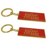 주문 차 로고 모양 아연 합금 열쇠 고리 금속 Keychain