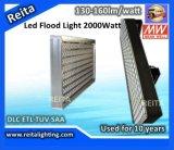 свет потока изготовления напольный СИД SGS 2000watt ISO9001