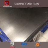熱間圧延の漬物のおよび油をさされた鋼板(CZ-S17)