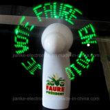 昇進のギフト小型LEDは印刷されるロゴのメッセージのファンをつける(3509)
