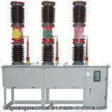 Напольный высоковольтный автомат защити цепи вакуума Zw7-40.5