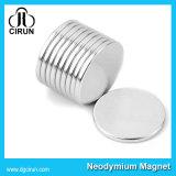 صنع وفقا لطلب الزّبون دائم صغيرة مستديرة أسطوانة نيوديميوم مغنطيسات