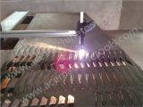 Автомат для резки CNC портативный (SMSK-1500)