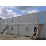 콘테이너 집, 조립식으로 만들어지는 사무실 호텔 기숙사를 위한 모듈 집