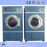 상업적인 건조기 50kg (HGQ50)