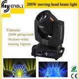 段階のディスコDJのための5r 200W LEDのビーム移動ヘッド