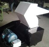 高容量の効率のプラスチック粉砕機