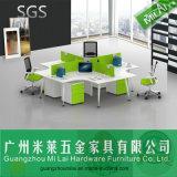 Le meilleur poste de travail de partition de bureau de meubles de bureau des prix de 4 portées (ML-03-SZA)