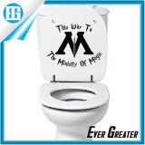 화장실 뚜껑 마술 재미있은 비닐 스티커의 내각