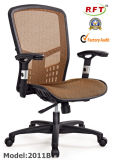 Nylon Adjustable Oficina de malla de brazo Manager silla de ordenador (2011B)
