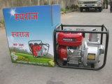 Pompe à eau d'essence de kérosène de Swaraj 3inch