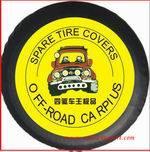 Оптовые крышки колеса запасной автошины высокого качества
