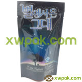 Mask를 위한 3 Side Sealed Foil Bags