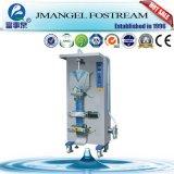 Воды Sachet высокого качества машина запечатывания автоматической заполняя