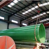 Prezzo del tubo del tubo GRP del rifornimento FRP della centrale elettrica con il migliore prezzo