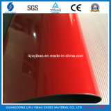 Резиновый лист Soling (LY-N2016131)