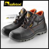 安全靴、Saetyのブート、安全履物M-8010