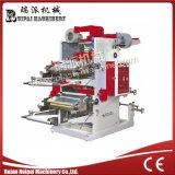 Ruipai 2カラーフレキソ印刷の印刷のフィルム機械