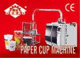 Máquina de alta velocidad de la taza de papel con el paquete