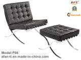 Barcelona Leather Home / Hôtel Réception Chaise longue inclinable (F66-3)