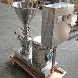 Máquina del mezclador del polvo del alimento del acero inoxidable