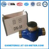 (2 '' дюйма) латунный разъем счетчика воды Dn50 для латунного счетчика воды