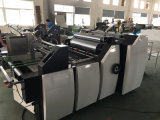 PVC, Pet Window Film Patching Machine, Window Film Sticking Machine