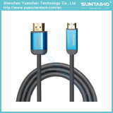 Высокоскоростной тип a HDMI для того чтобы напечатать кабель на машинке c с локальными сетями